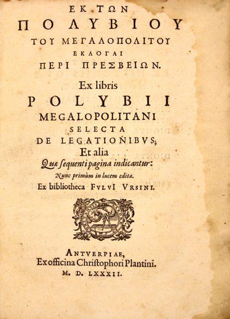 Historia de Polibio, edición de Amberes de 1582. Esta joya está en el Fondo Antiguo de la Universidad de Sevilla.