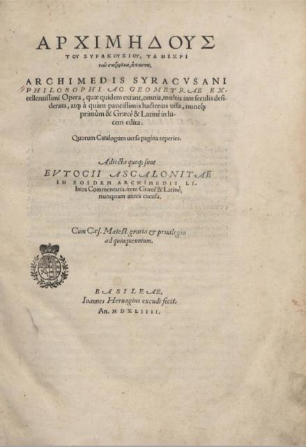 Frontispicio de la edición de Basilea, la primera impresión de los libros de Arquímedes.