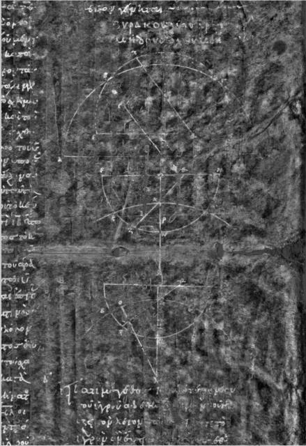 Primera página del palimpsesto de Constantinopla. Está disponible por completo en pdf.