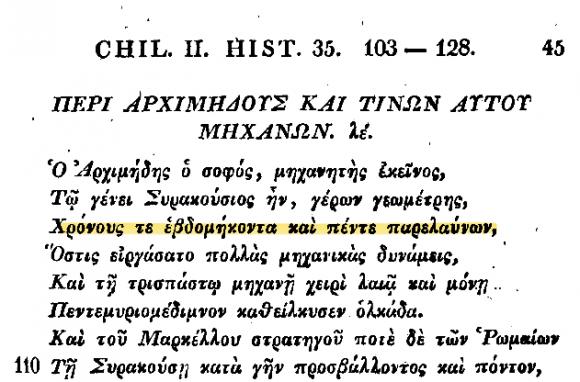 Página donde Tzetzes habla de la edad a la que llegó Arquímedes.