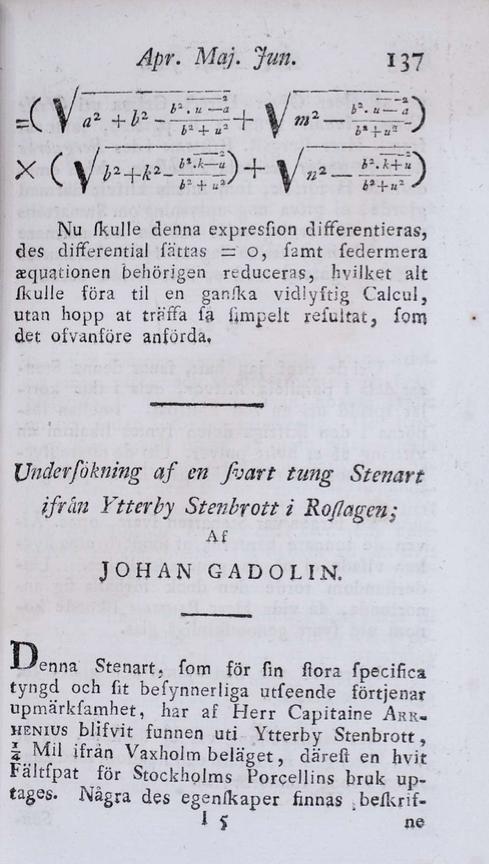 Las tierras raras que ni son tierras ni son raras general comienzo del artculo de gadolin con el primer elemento descubierto del grupo de las tierras raras urtaz Choice Image