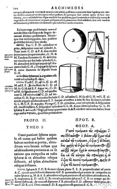 Las páginas de la edición de Rivault (1615) son de una belleza extraordinaria, estaban bien cuidadas y fueron la base de la primera traducción a una lengua moderna.